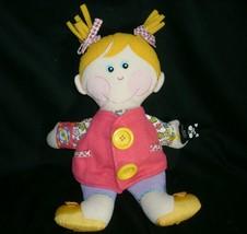 """14"""" Dressy Bessy Playskool 2001 Learn Tie Buckle Stuffed Animal Plush Doll Soft - $14.03"""