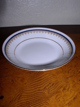 "Noritake Fine China - Cordon (2217) - 5 1/2"" Fruit/Dessert (Sauce) Bowl - $28.95"