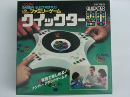 BANDAI Electronics LSI Family Game QUICKTER 20 Battery operated 1970s New Unused - $129.99