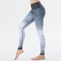 Yogo pants s 2xl zx  4  4402405 thumb200