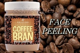 Hristina Cosmetics COFFEE BRAN 200ml Face Peeling 100% Pure Natural Scrub - $8.08