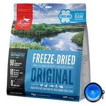 Orijen Freeze Dried Dog Food Snacks, Freeze-Dried Raw 16-Ounce Bag with Hot Spot