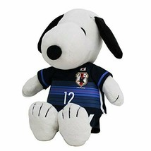 *Snoopy Japan national football team stuffed toy - $70.48