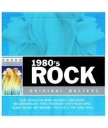 1980's Rock CD Huey Lewis Toto Tubes INXS Benatar Foreigner Geils REO - $4.94
