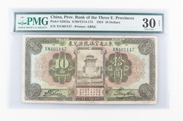 1924 China 10 Dollars (VF-30 NET PMG) Bank Three Eastern Provinces $10 P... - $188.10
