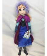 """Disney Frozen Anna 20"""" Plush Doll Winter Outfit New w/tags!  - $18.69"""