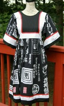 Krist Gudnason Vintage Black White Asian Japanese Style Comicon Festival... - $121.12