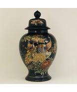 "Vintage Satsuki Japan porcelain ginger jar large 12"" urn black with peac... - $26.00"