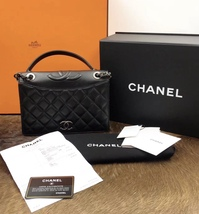 BRAND NEW AUTHENTIC CHANEL 2017 BLACK QUILTED LEATHER FLAP BAG   image 3