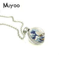 2019 New The Great Wave Off Kanagawa Double Sided Pendant Silver Hand Cr... - $8.04