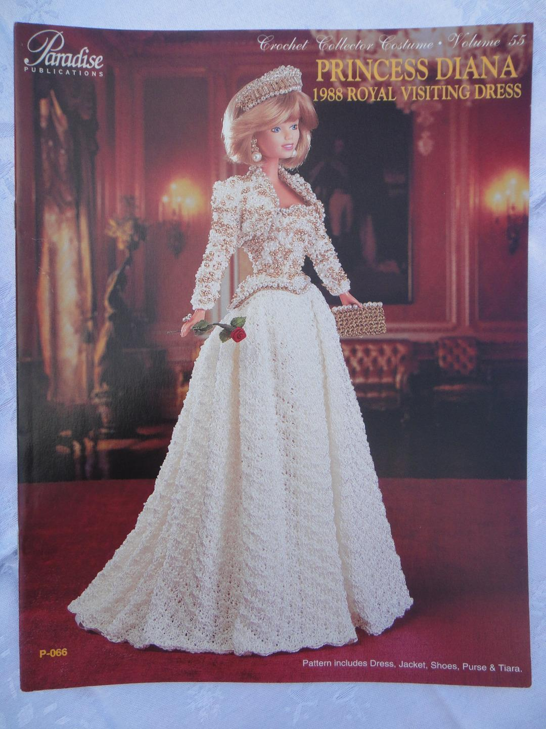 "Primary image for Paradise Crochet 11 1/2"" Doll Pattern PRINCESS DIANA '88 ROYAL VISITING DRESS"