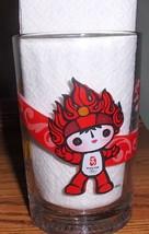 McDonalds 2008 Beijing China Olympic Fuwa Mascot Huanhuan Olympic Flame Glass - $14.99