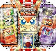 Pokemon Black White JAPANESE Trading Card Game Victini Battle Theme Deck... - $32.42