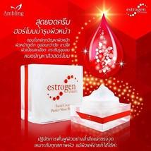 AMBLING ESTROGEN Cream FAcial Perfect Shine Bright Anti-Aging Wrinkle Po... - $49.97