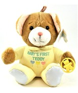 1985 R Dakin Baby's First Teddy Bear Rattle Stuffed Animal Plush Toy Vin... - $39.59
