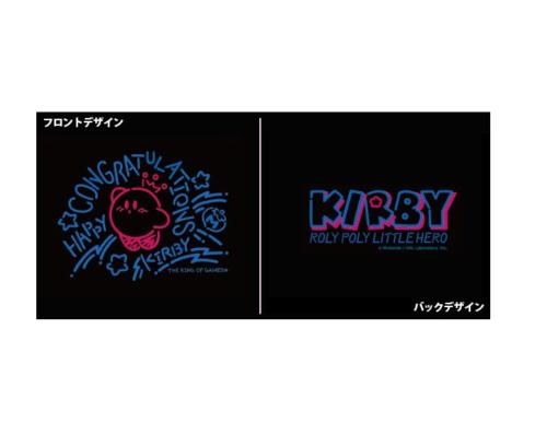 Edit Mode NT-0114BK Kirby's Dream Land  T Shirt Black Congratulations Size XL