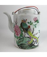 Antique Japanese Hand Painted Tall Teapot Pheasant Bird Colorful - $45.00