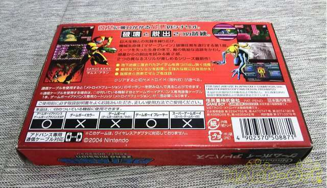 Nintendo Metroid Zero Mission Agb-P-Bmxj Jpn Game Boy Advance Software