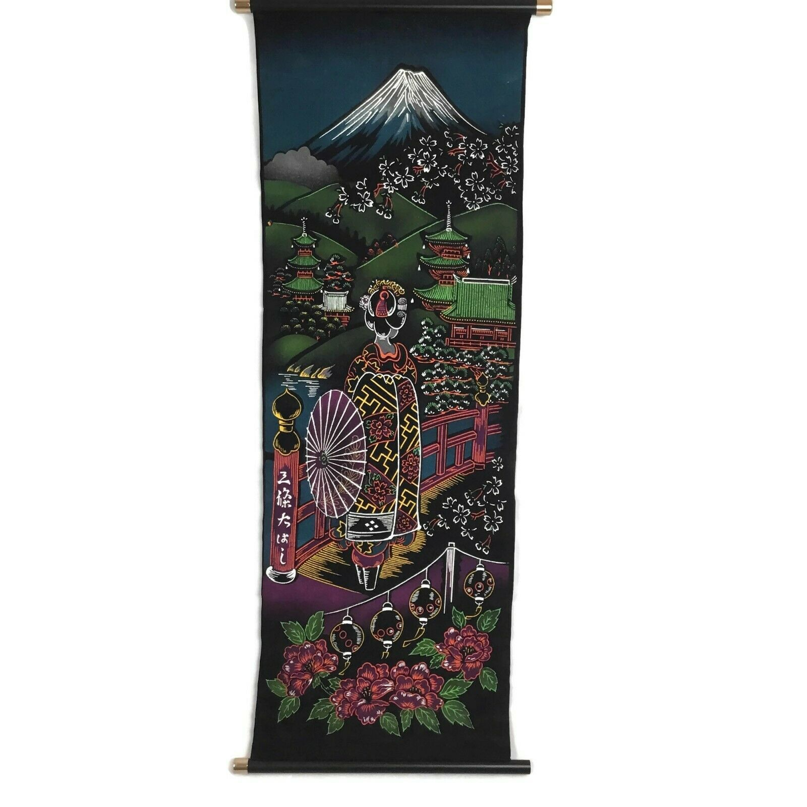 Japanese Tapestry Wall Hanging Mt Fuji Scene Geisha Painted on Felt Metallic
