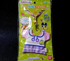 BANDAI For Tamagotchi School Mini Uniform Strap Pink Japan - $17.75