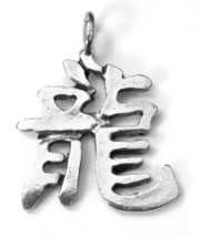 CHINESE ZODIAC DRAGON Fine Pewter Cast Pendant