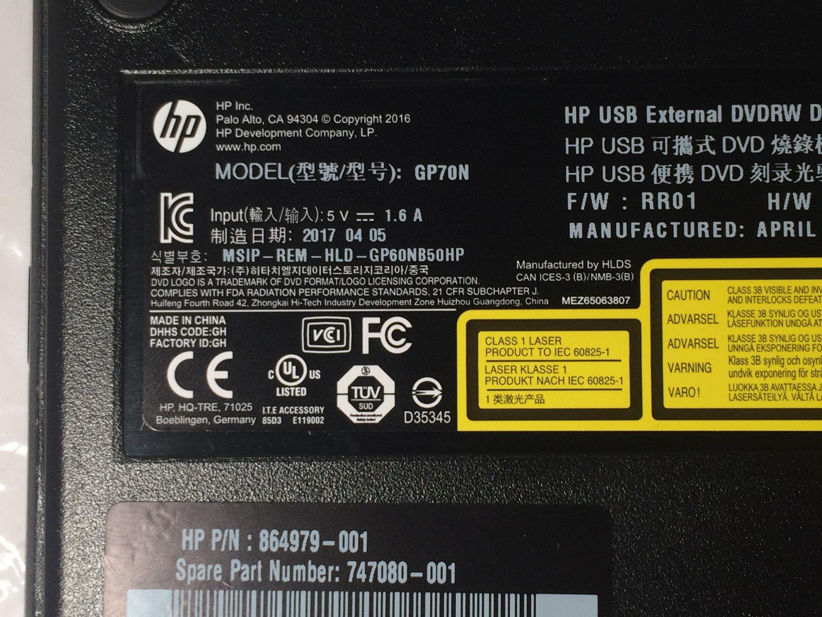 HP GP70N DVD+/-RW USB Slim DVDRW external Drive 754895-001 747080-001 New Other