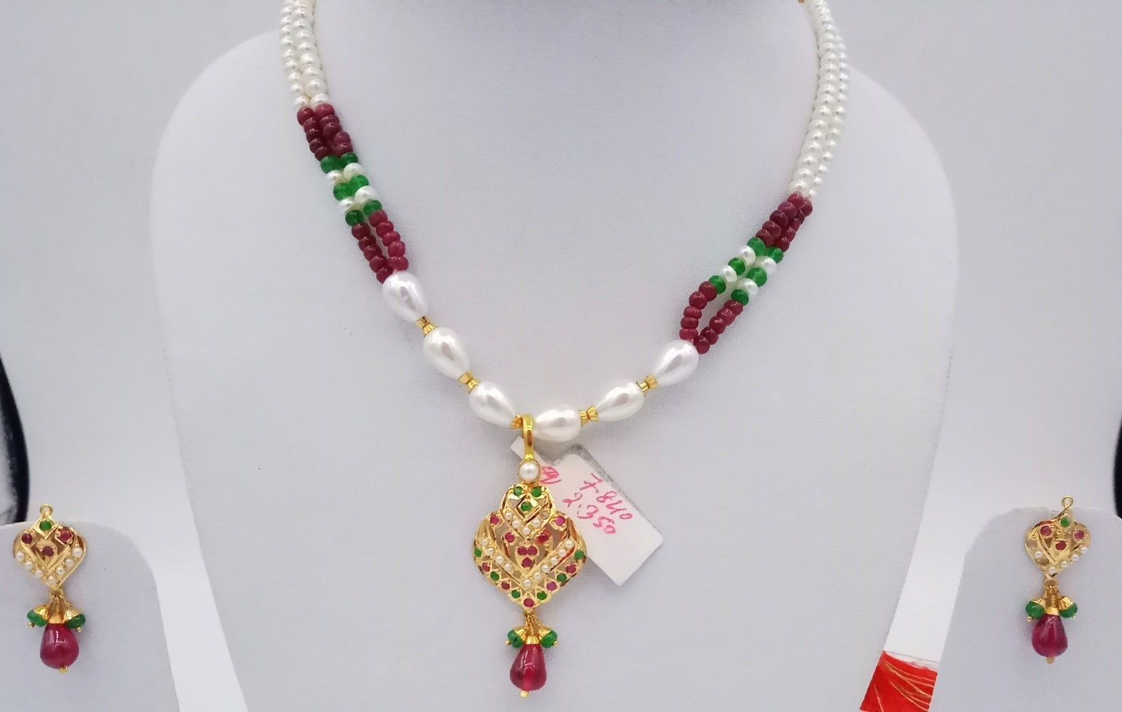 690d30e0ef1677 S l1600. S l1600. Previous. Light weight real ruby emerald pearl studded  beads string necklace ...