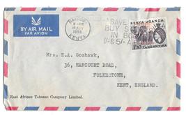 Kenya Uganda Tanganyika 1'30 QEII Sc113 KUT Air Mail Cover 1958 Folkesto... - $4.99