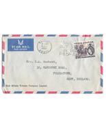Kenya Uganda Tanganyika 1'30 QEII Sc113 KUT Air Mail Cover 1958 Folkesto... - £3.66 GBP