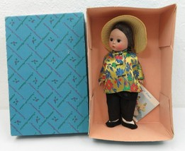 """8"""" Madame Alexander International Collection China 572 Doll In Box - $20.00"""