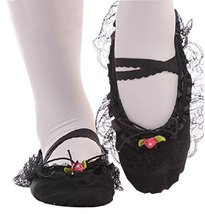 Performance Ballet Shoes/Dance Shoes For Pretty Girl (22CM Length) Black Lace