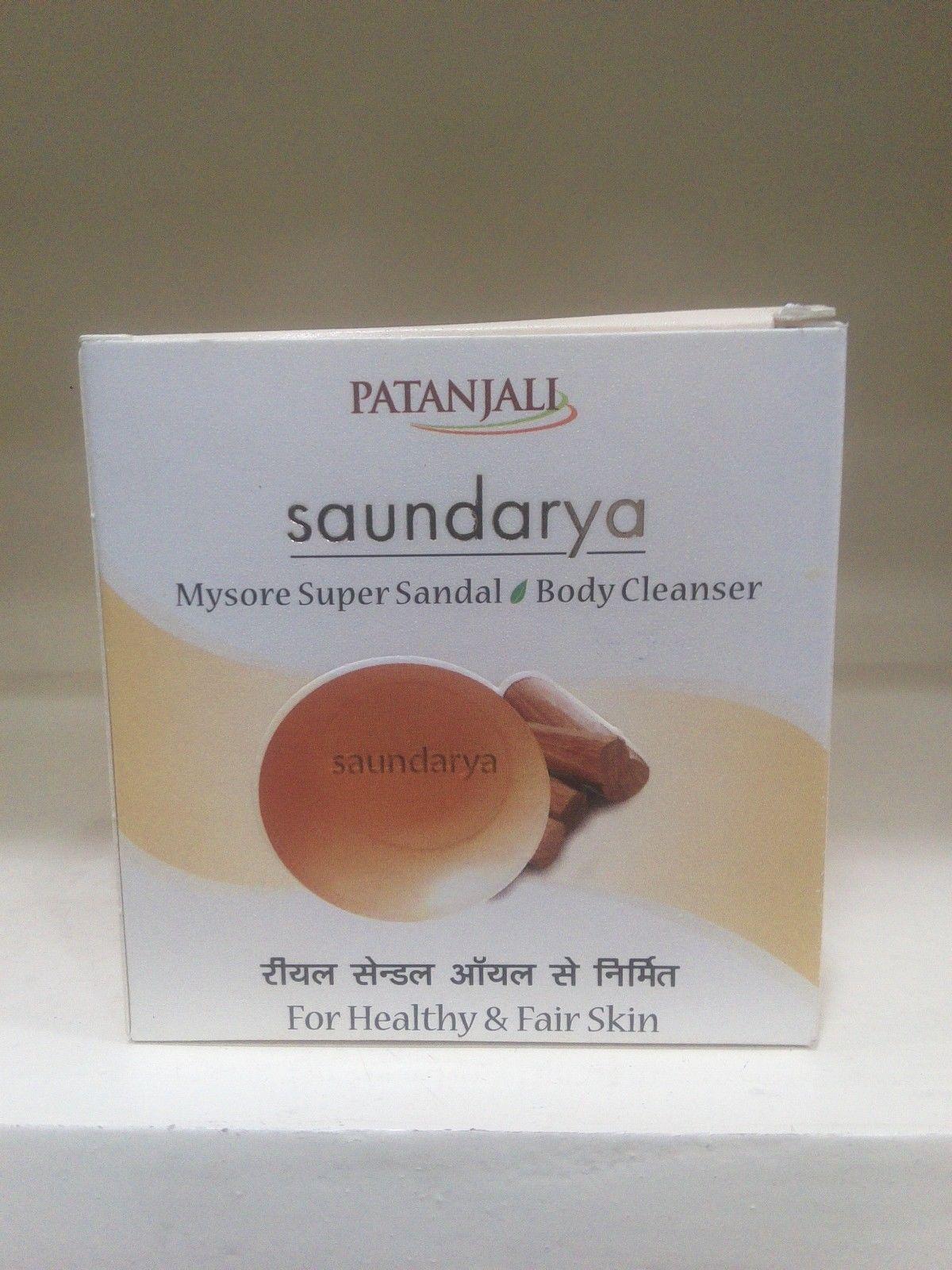 Patanjali Saundrya Sandal Soap 2x75gm Free Shipping image 2