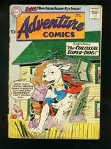 ADVENTURE COMICS #262 1959-SUPERBOY-GREEN ARROW-SPEEDY ORIGIN-fair/good ... - $37.83
