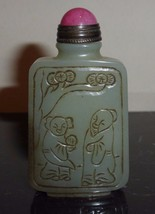 VINTAGE CHINESE NATURAL GREEN JADE SNUFF BOTTLE - $3,500.00
