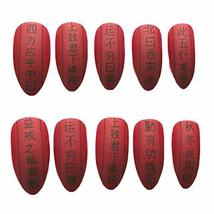 Three Character Primer - Red False Fingernails Artificial Nails Decor Nails Tips image 2