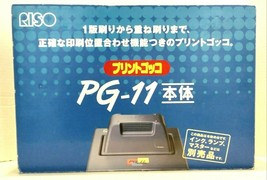 Riso PG-11 Print Gocco Screen Printing Machine w/ 13 Inks  - $150.00
