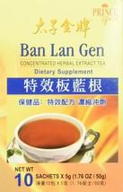 Prince Of Peace Ban Lan Gen 10 Bag, 0.02 Pound - $8.44