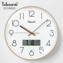 Nordic Fashion Simple Wall Clocks Digital Silent Modern Design Wall Clocks Livin - $91.76 - $109.64