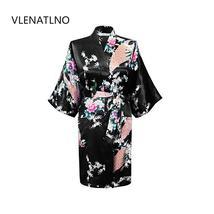 Silk Kimono Robe Bathrobe - $23.63