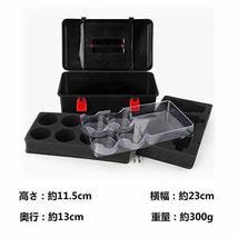 *OBEST parts case Osamu? box lightweight portable storage box image 5