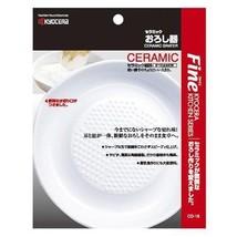 NEW Kyocera Japan Big Ceramic GRATER whiteSharp wasabi garlic ginger sus... - $23.44