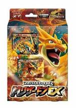 Pokemon card game XY mega battle deck 60 Mega Charizard EX - $99.45