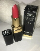 Chanel Rouge Hydrabase Creme Lipstick ~ 81 Marilyn Full Size New Boxed Authentic - $81.59