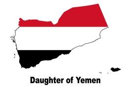 Daughter of Yemen Yemeni Country Map Flag Poster High Quality  - $6.90+