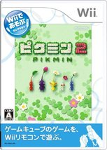 Pikmin 2 (Wii de Asobu) [Japan Import] [video game] - $71.36