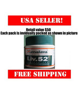 1X  HIMALAYA Liv 52 Liver care 100 Tablets $50 value US seller WHOLESALE PRICED - $5.99