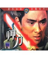 The Sword of Swords Shaw's Brothers VCD By IVL [Video CD] [1968] - $49.49