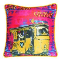 Fatfatiya Poly Dupion Multicolor Prem Ki Payal Poli Dupion Cushion Cover - $35.00