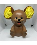 Vintage Baby Bear Piggy Bank Fuzzy Ears Creative Vinyl Products McGuire AFB - $18.70