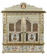 "Movie Time Video Meenakari Golden Home Pooja/Puja Mandir with Doors 25"" ... - $494.99"